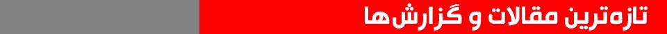 04-2_5c1d446fd14027b3160de08c4152b02c